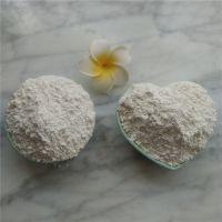 批量供应活性白土 吸附剂 高效脱色剂活性白土  废油脱色