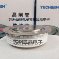 TECMSEM华东供应商 Y70KPC台基晶闸管 KP3000A400-1000v