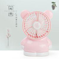 2018新款站立小熊充电风扇儿童迷你风扇户外手持风扇热销赠品礼品
