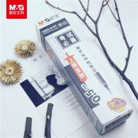 批发品牌文具葫芦头学生考试中性笔芯KMG6157半针管水笔替芯0.5mm