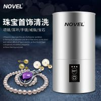 歌能KS-1800 小型超声波清洗机 珠宝首饰清洗器