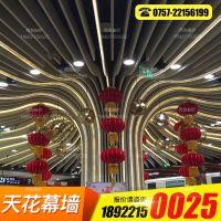 展览馆室内包柱吊顶白色聚酯漆弧形铝方通2.0mm厚铝合金材料