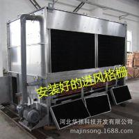 洛阳冷却塔进风格栅 PVC材质 可加框 厚度多种选择 冀州亿恒
