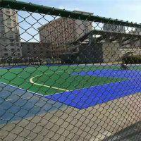 绿色编织网球场围栏价格 球场围网厂家电话 学校体育场铁丝网