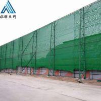 煤场防风抑尘网围墙,柔性挡风网