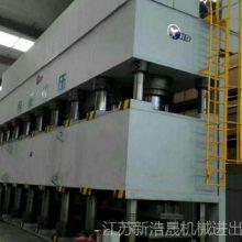 二手合肥锻压6400吨液压机