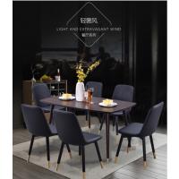餐桌椅组合现代简约小户型北欧实木饭桌家用长方形餐厅吃饭桌