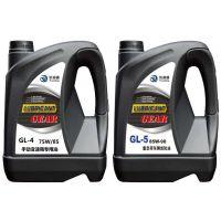 临汾市变速箱齿轮油GL-5厂家批发