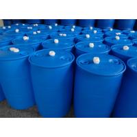 氨基三甲叉膦酸五钠 ATMP·Na5,缓释阻垢剂,河北安诺生产