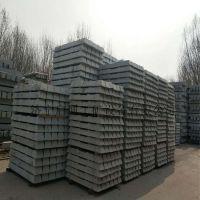 矿用22kg水轨轨枕,30kg水泥枕木,启通矿用轨枕