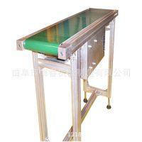 移动式蔬菜食品皮带输送机PVC皮带输送机液压升降装车带式输送机