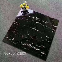 黑色串边瓷砖 踢脚线瓷砖 客厅卧室专用瓷砖 瓷砖厂家直销