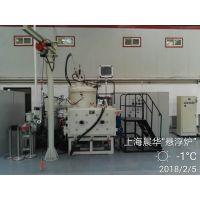 供应上海晨华ZGXF系列3Kg真空感应磁悬浮熔炼炉