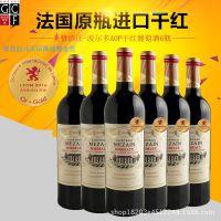 【全国招商】法国美赞酒庄-波尔多产区AOP原瓶进口干红葡萄酒*6瓶