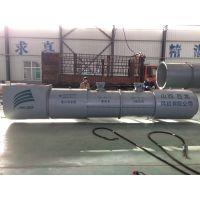 供应巨龙FBD矿用隔爆型压入式轴流局部通风机