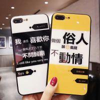 vivox21i手机壳 nex旗舰版钢化玻璃壳 华为荣耀10/iphonex保护套