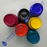 上海银客色浆 热敏色浆 品质稳定