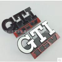 大众GTI16V车标车贴 高尔夫中网标 大众GTI16V中网贴标 改装配件