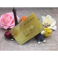 厂家定制:168酒店卡 莫泰宾馆卡 如家卡 取电卡 锦江之星卡