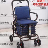 轮椅折叠轻便带坐便老人多功能代步车老年便携式旅行超轻小手推车