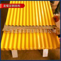 厂家生产  屋顶彩钢瓦 复合彩钢瓦 彩钢瓦价格