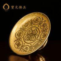 佛器佛教佛教用品供佛果盘纯铜结晶八吉祥佛前水果贡盘供果碟包邮