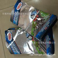 180*120中封玩具塑料包装袋 玩具袋 儿童用品塑料袋彩印定做