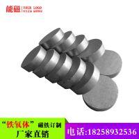 强磁钕铁硼切割铁氧体大小方块高性能方块铁氧体永磁 选矿机磁铁