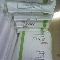 长期提供 美国杜邦 Elvax 3135X