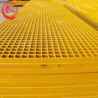 山西矿场防滑重型40mm玻璃钢格栅用于排水矿用网格玻璃钢格栅——河北龙轩