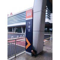 重庆标识标牌制作厂家,商业区标识标牌,导示牌制作公司