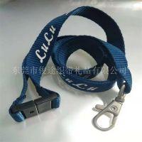 东莞织带厂家直销环保的涤纶带配安全扣加金属扣的厂牌挂带