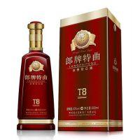 上海郎酒经销商/浓香型白酒=郎牌特曲T8旗舰店价格