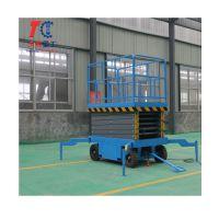 剪式升降台四轮移动液压高空作业平台10米12米厂家直销