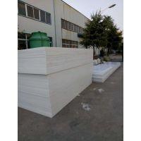 乌鲁木齐乳白色PP板 环保白色PP板材 PP板白色 聚丙烯塑料绝缘板