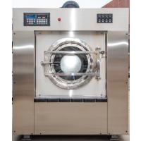 鑫振宏XGQ-100F 酒店 洗衣房 布草洗涤设备 全自动变频洗脱机 洗脱两用机