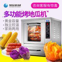 餐厅电烤地瓜机价格 旭众自动烤红薯机器烤地瓜机