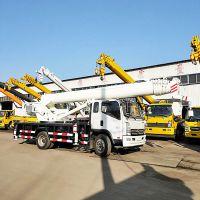 八骏汽车起重机10吨价格 东风16吨汽车吊机厂家 可以上牌的吊车
