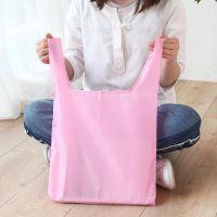定制涤纶便携印花手提袋 背心牛津布包环保折叠购物袋 小批量可定