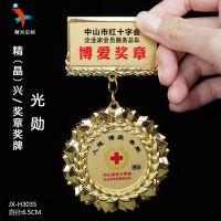 博爱奖章 授予有突出贡献的个人和团队奖牌 金属金箔工艺 广州晶兴定制