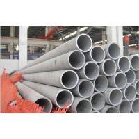供应保定耐腐蚀无缝管 316L耐高温钢管 316L精密无缝管规格全