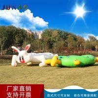 产地货源龟兔赛跑道具 趣味运动会充气龟兔赛跑器材道具 可定制