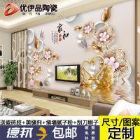 定制瓷砖背景墙电视微晶石墙砖3d彩雕现代简约客厅浮雕立体影视墙