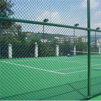 学校操场隔离护栏网 勾花球场护栏网 笼式足球场围网