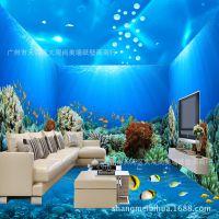 大型3D立体壁画壁纸 海底世界KTV主题房电视客厅背景无纺布墙纸