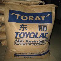 加玻纤10%,20%ABS日本东丽100G10/100G20