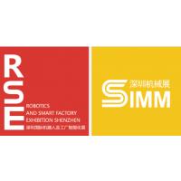 2019深圳国际机器人及工厂智能化展暨第20届深圳机械展