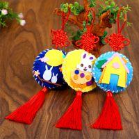 不织布香包挂饰 儿童益智玩具中秋节粽子幼儿园手工制作diy材料包