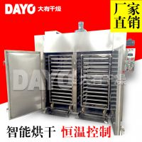 不锈钢阿胶干燥机 配套烘盘烘车 电加热烘干 大有干燥