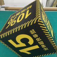 KT板可以制作成箱子吗 在哪里可以定制